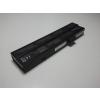 Fujitsu Siemens 23-UG5F1F-0A Akkumulátor 4400 mAh