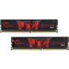 G.Skill Aegis 16GB (2x8GB) DDR4 2400Mhz F4-2400C15D-16GIS