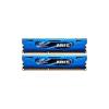 G.Skill DDR3 16GB PC19200 CL11 G.Skill KIT (2x8GB) 16GAB  ARES (F3-2400C11D-16GAB)