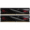 G.Skill Fortis Series fekete, DDR4-2400 Ryzen, CL15 - 16 GB Dual-Kit /F4-2400C15D-16GFT/