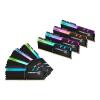 G.Skill TriZ 128GB (4x32GB) DDR4 3200MHz Tri/Z RGB (F4-3200C15Q2-128GTZR)