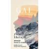 Gal GAL PrimaVie Shilajit 60 kapszula