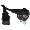 Gembird Cablexpert Hálózati tápkábel 5m /PC-186-VDE-5M/ (PC-186-VDE-5M)