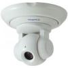 GEOVISION GV IP PTZ010D PTZ H.264 1,3 M D&N IP kamera
