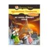 Geronimo Stilton Geronimo Stilton: Az Eiffel-torony titka - Képregény