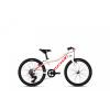 """Ghost Lanao R1.0 AL 20"""" gyermek kerékpár 2019"""