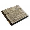 Gionee GN170 1750mAh Telefon Akkumulátor