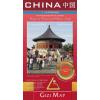 Gizimap Kína általános földrajzi térképe