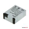 GoPro Hero 3+ (AHDBT-302) akkumulátor a Jupiotól