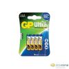 GP Ultra Plus alkáli elem LR03 (AAA) 4db
