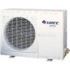 Gree Gree GWHD56s multi klíma kültéri (16 kW, max. 9 beltéri osztódobozos)