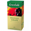 GREENFIELD festive grape tea 25db