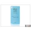 Haffner Sony Xperia Z3 (D6603) szilikon hátlap - Ultra Slim 0,3 mm - kék