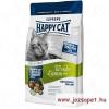 Happy Cat Fit & Well Adult Bárányos macskatáp 300g