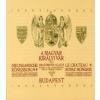 Hauszman Lajos A MAGYAR KIRÁLYI VÁR (REPRINT KIADÁS)