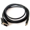 HDMI - DVI kábel (10m)