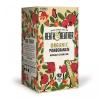 Heath & Heather Organic gyümölcstea 40 g gránátalma