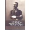 Helikon Emlékirataim - gróf Apponyi Albert - Gróf Apponyi Albert