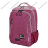 Herlitz Be.bag iskolai hátizsák, Be.urban - Berry & grey