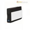 Hewlett Packard HP CN046AE [C] #No.951 XL kopatibilis tintapatron (ForUse)
