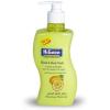 HiGeen Braziliai Maracuja folyékony szappan és tusfürdő 500ml