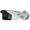 Hikvision DS-2CD4A25FWD-IZ (8-32mm) 2 MP WDR Lightfighter motoros zoom kültéri Smart IP EXIR csőkamera