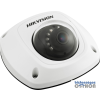 Hikvision DS-2XM6112FWD-I (8mm) 1.3 MP IR IP dómkamera mobil alkalmazásra
