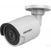 Hikvision Hikvision DS-2CD2025FWD-I (6mm) 2 MP WDR fix EXIR IP csőkamera