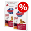 Hill's Science Plan Hill's Canine gazdaságos csomag - Adult Light Mini (2 x 2,5 kg)