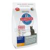 Hill's Science Plan Mature Adult Steril száraz macskatáp 300 g
