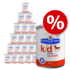 Hills Prescription Diet Hill´s Prescription Diet Canine 24 x 350/360/370 g - w/d Low Fat - Diabetes (24 x 370 g)