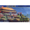 HobbyBoss ZTZ 99 MBT tank makett 82438