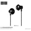 Hoco Gesi fülhallgató jack konektorral és mikrofonnal Apple készülékekhez - fekete