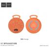 Hoco hordozható Bluetooth hangszóró zsebbe Apple készülékekhez - narancssárga