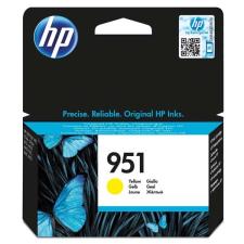 HP 951 (CN052AE)  nyomtatópatron & toner
