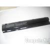 HP Compaq 4431 utángyártott új laptop akkumulátor