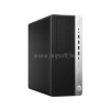 HP EliteDesk 800 G3 Tower | Core i5-7500 3,4|8GB|0GB SSD|1000GB HDD|Intel HD 630|W10P|5év (1HK29EA_8GBH1TB_S)
