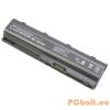 HP HP HSTNN-CB0W laptop akku 5200mAh
