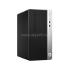 HP Prodesk 400 G4 Mini Tower | Core i3-7100 3,9|16GB|0GB SSD|4000GB HDD|Intel HD 630|NO OS|3év (2SF75EA_16GBH4TB_S)