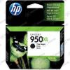 HP SUP HP Patron CN045AE (HP No950XL) Officejet Pro, fekete 2300/oldal