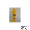 HP UNIV. COLOR REFILL Yellow 750g. (For Use) TR