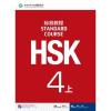 HSK Standard Course 4A - Textbook