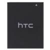 HTC 35H00227-04M gyári akkumulátor (1950mAh, Li-ion, Desire 516)*