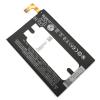 HTC B0P6B100 ONE (M8) gyári akkumulátor Li-Ion 2600mAh