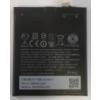 HTC B0PKX100 gyári akkumulátor (2000mAh, Li-ion, Desire 626G Plus DualSim, Desire 626G DualSim)*