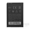 HTC BA-S530 (Desire S) kompatibilis akkumulátor 1450 mAh Li-ion, OEM jellegű, csomagolás nélkül