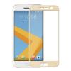 HTC U11 arany prémium védőüveg, kijelzővédő fólia üvegből, karcálló edzett üveg, tempered glass, üvegfólia