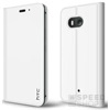 HTC U11 gyári kinyitható bőrtok, fehér