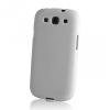 Huawei Ascend Y530, TPU szilikon tok, fehér