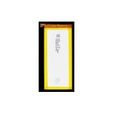 Huawei HB3447A9EBW gyári akkumulátor (2680mAh, Li-ion, P8 Ascend)* mobiltelefon akkumulátor